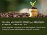 corso di valutazione ambientale strategica