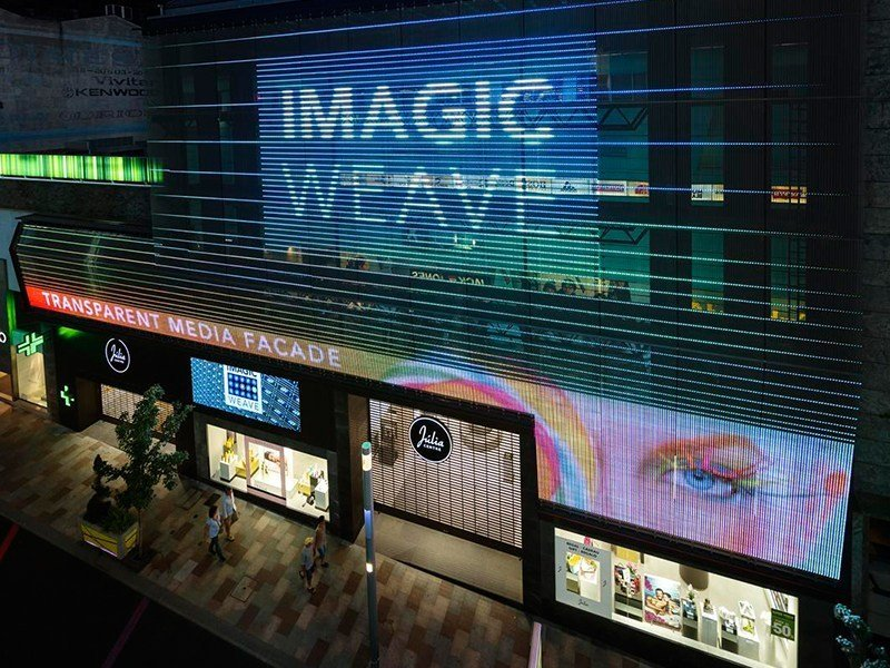 Stainless steel mesh with LED technology IMAGIC WEAVE® Media Facade by HAVER & BOECKER OHG