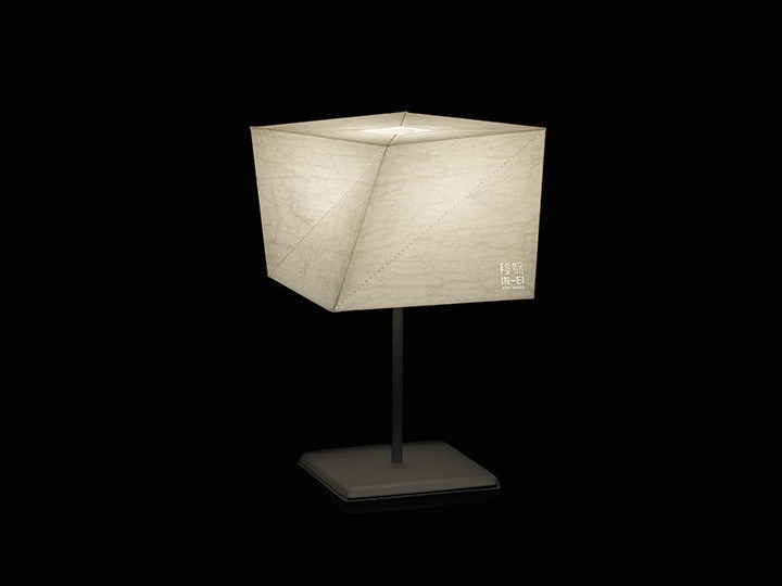LED table lamp HAKOFUGU MICRO STELO by Artemide