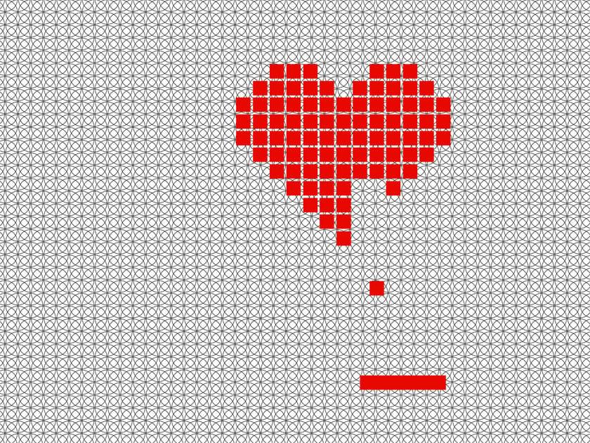 Optical outdoor wallpaper HEART GAME by Wall&decò