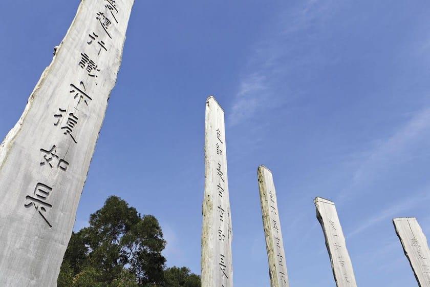 EVERCEM WOOD colonne lignee Jao Tsung