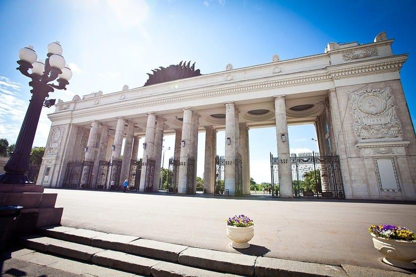 Supporti Eterno Se Gorky park