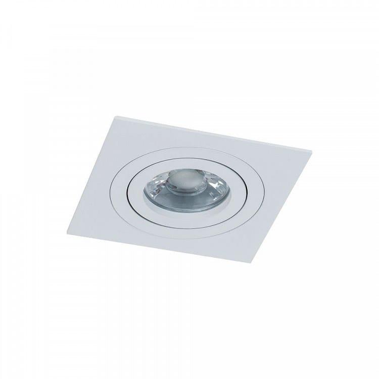In Alluminio Verniciato Maytoni Quadrato Orientabile AtomFaretto A Polvere sQrhtdC