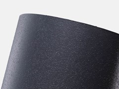 Vernice effetto cementoCONCRETE - MATERICA