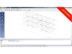 Videocorso di progettazione impiantisticaCorso multimediale impianti termici - EDILCLIMA
