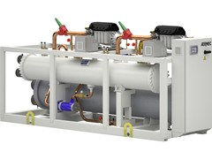 Refrigeratore ad acquaWTX - AERMEC