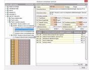 EUCLIDE CERTIFICAZIONE ENERGETICA PRO Personalizzazione strutture in archivio