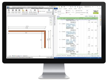 Calculation-CAD Integrated Software ArchVISION RP