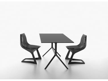 桌子 MIURA | 桌子