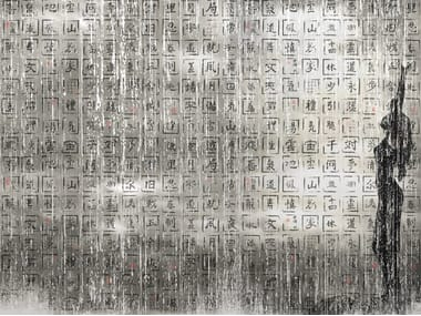 Carte Da Parati Stile Giapponese Archiproducts