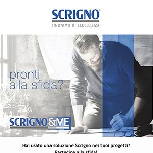 Iscriviti al contest Scrigno e premia la tua originalità!