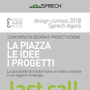 Contest Sprech Agorà Design 2018. Last call: 2 luglio.