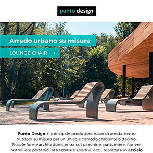 Arredo urbano su misura in legno e acciaio by Punto Design